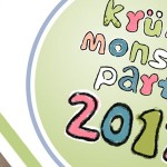 kruemelmonsterparty4